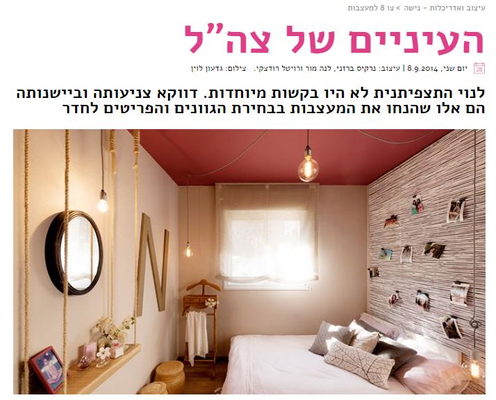 עיצוב חדר לנערה   הום סטיילינג   עיצוב הבית