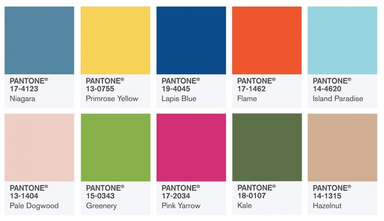 צבעים אופנתיים לשנת 2017