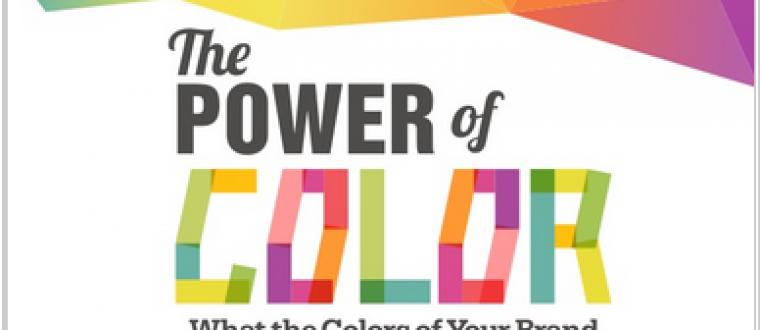 מה הצבע שלך?